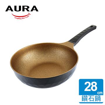 【 AURA艾樂】正韓粗礦級耐磨鑽石鍋