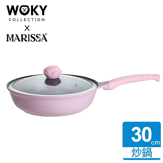 【WOKY 沃廚x韓國 MARISSA】健康鋼柔不沾鍋玫瑰系列-30CM炒鍋