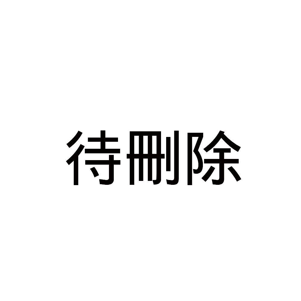 【康寧 CORNINGWARE】韓國製H2O陶瓷不沾單柄鍋-18cm(含蓋)★贈馬克杯組