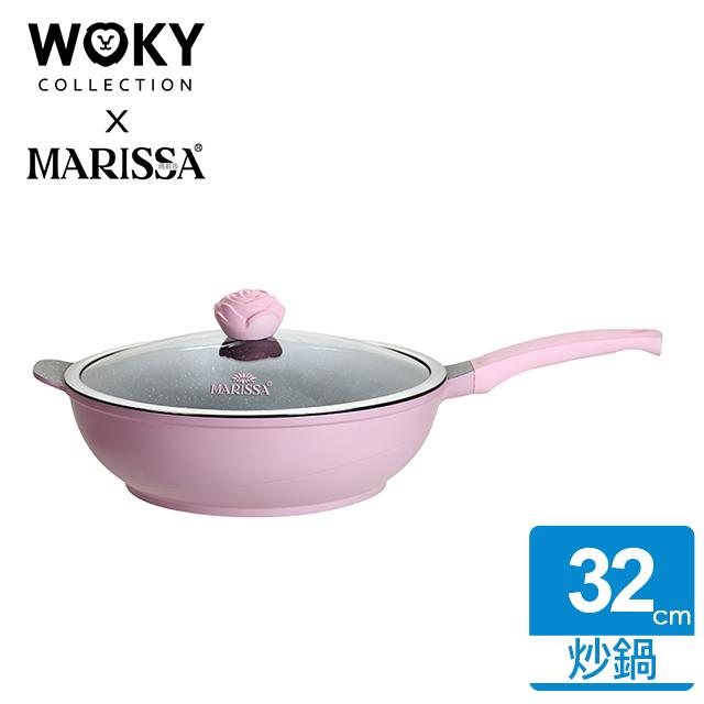 【WOKY 沃廚x韓國 MARISSA】健康鋼柔不沾鍋玫瑰系列-32CM炒鍋