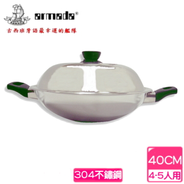 《Armada》頂級不鏽鋼雙耳炒鍋(40cm)