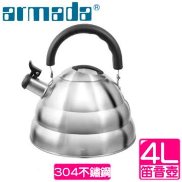 armada 歐式蜂巢款茶壺-4.0L