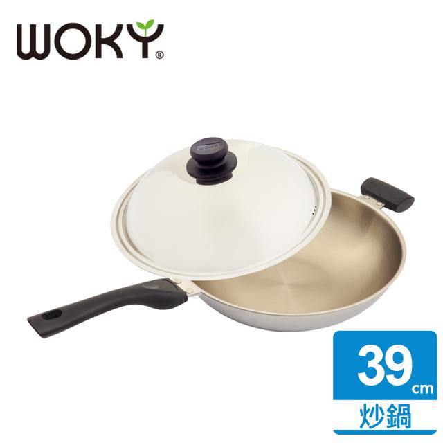 【WOKY沃廚】玫瑰金39CM炒鍋(送OK智慧感溫鍋鏟)