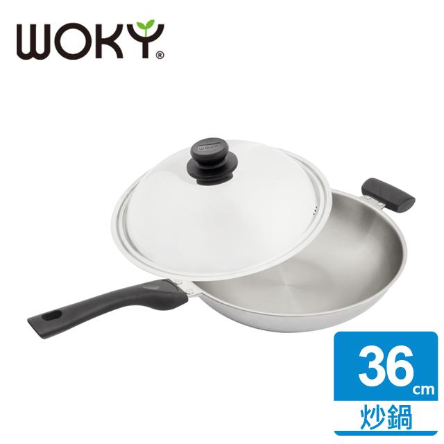 【WOKY沃廚】超合金不鏽鋼36CM炒鍋(送OK智慧感溫鍋鏟)