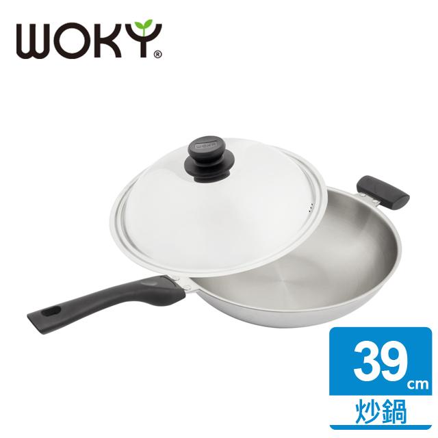 【WOKY沃廚】超合金不鏽鋼39CM炒鍋(送OK智慧感溫鍋鏟)