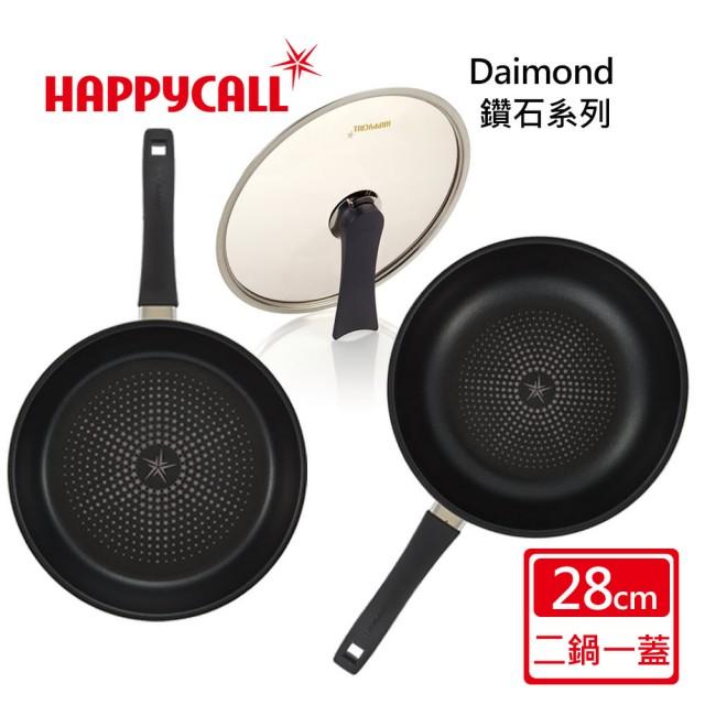 【韓國HAPPYCALL】鑽石鍋塗層不沾鍋(28cm 雙鍋特惠組)