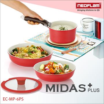 韓國NEOFLAM Midas Plus系列 陶瓷不沾鍋具組6件式(EC-MP-6PS)日出紅