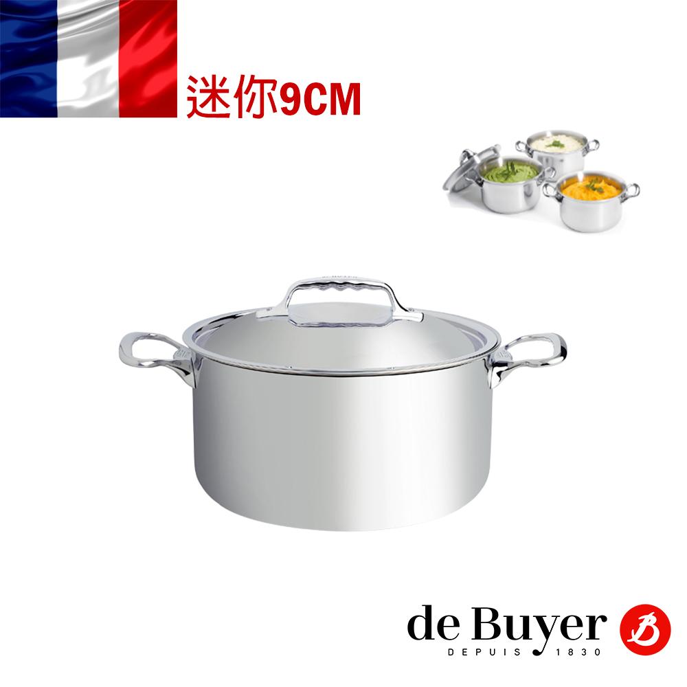 法國【de Buyer 】畢耶鍋具[小王子系列] 高導熱迷你法式雙耳鍋9cm(含蓋)