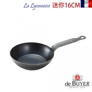 法國【DE BUYER】畢耶鍋具『原礦里昂系列』迷你平底極輕炒鍋16cm