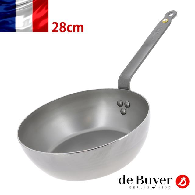 法國【DE BUYER】畢耶鍋具『原礦蜂蠟系列』法式傳統單柄深煎炒鍋 28cm
