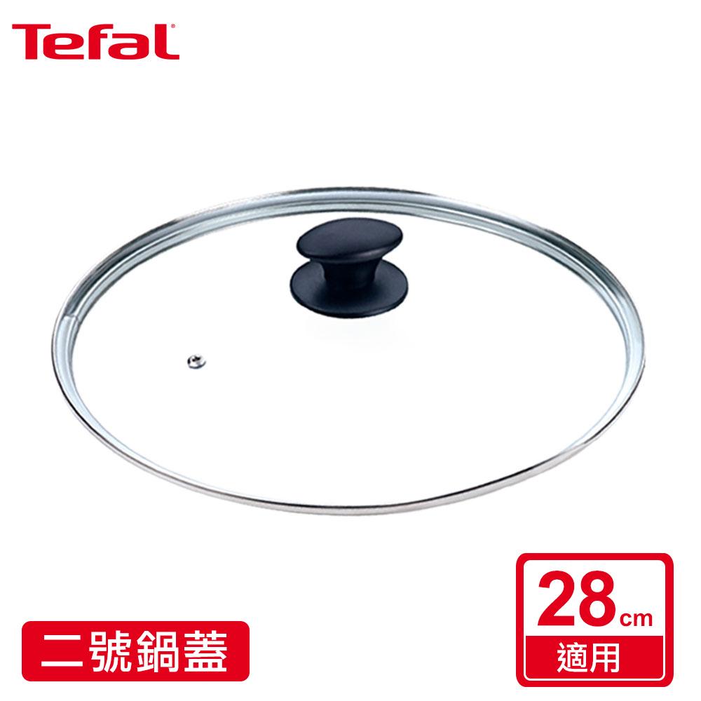 Tefal法國特福 28CM鍋蓋
