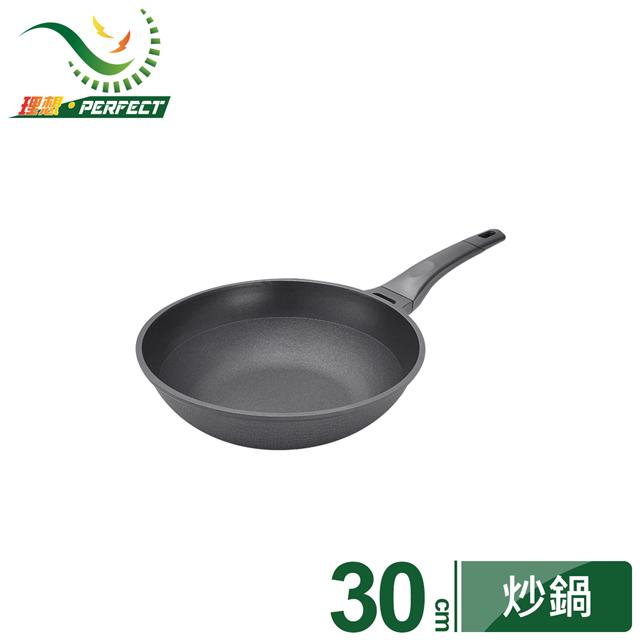《PERFECT‧理想》日式黑金剛炒鍋 30cm無蓋-台灣製造