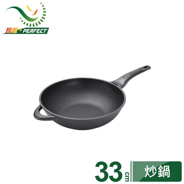 《PERFECT‧理想》日式黑金剛炒鍋 33cm無蓋-台灣製造