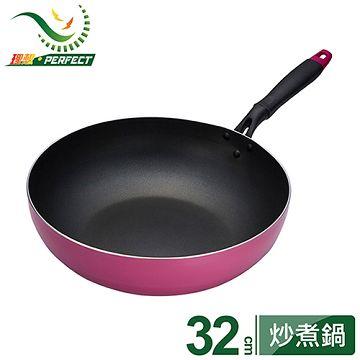 《PERFECT‧理想》品味日式不沾炒煮鍋 32cm-台灣製造