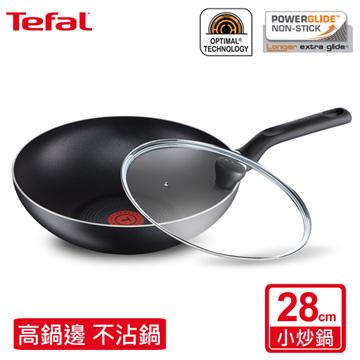 Tefal法國特福 饗食系列28CM不沾小炒鍋(加蓋)