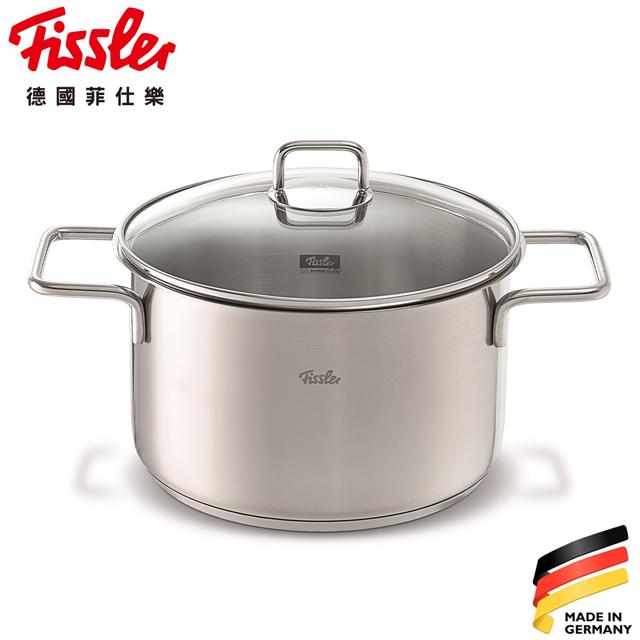 德國Fissler菲仕樂 盧貝克系列高湯鍋57L/24cm