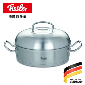 德國 Fissler 菲仕樂主廚系列 28cm 烘烤鍋