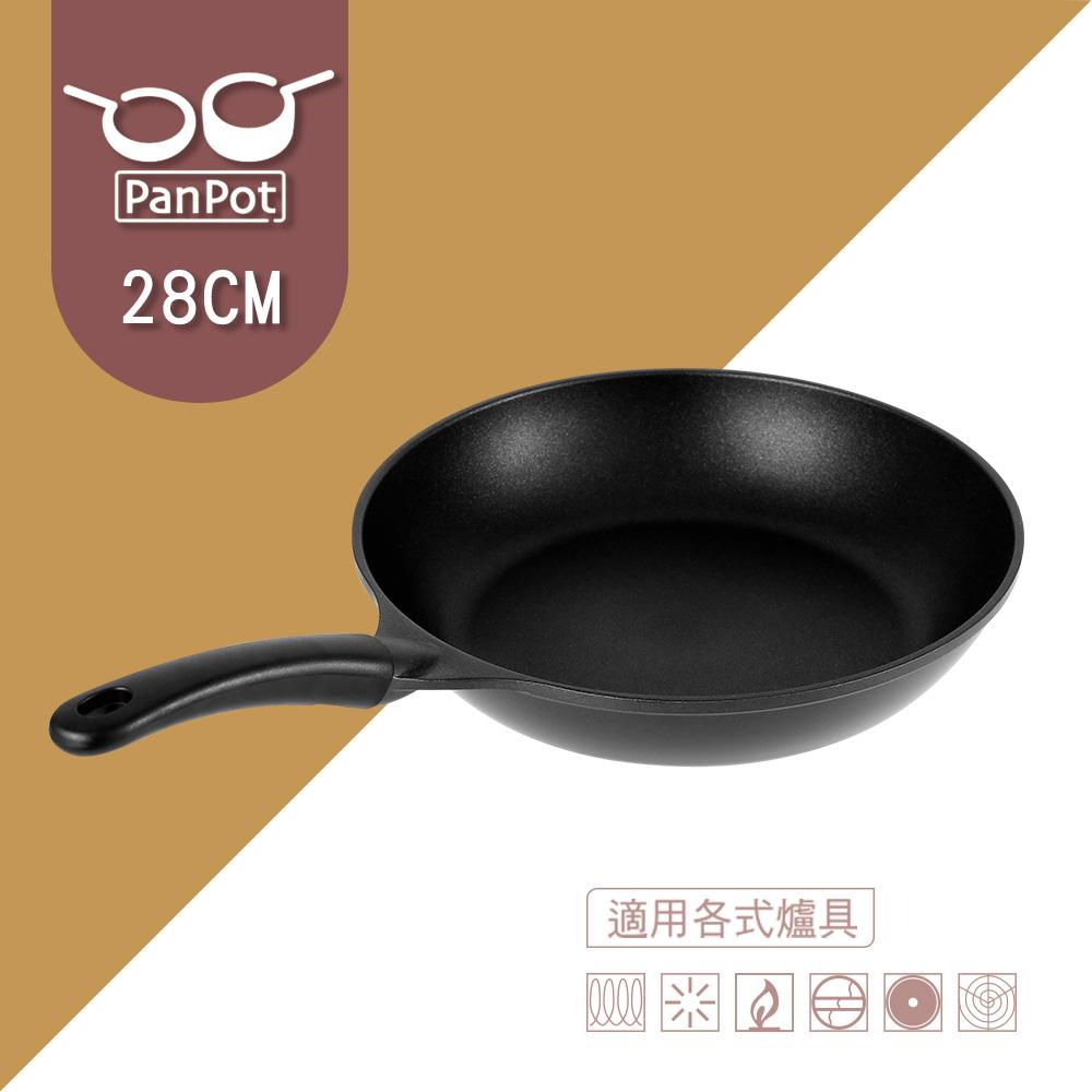 原廠正貨|【日本PanPot】Select鑄造不沾鍋平底鍋-28cm(無附蓋/可用電磁爐)