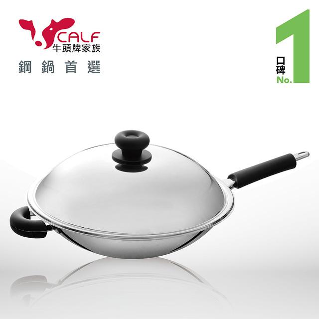 【牛頭牌】小牛炒鍋35cm