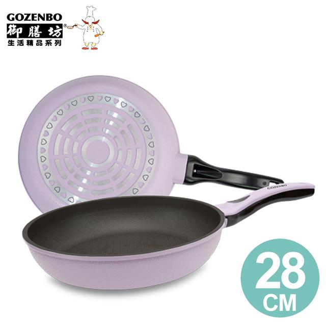 【御膳坊】薔薇大金陶瓷平底鍋28cm-粉紫