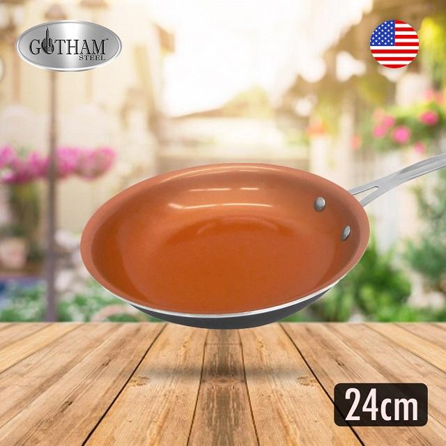 美國Gotham Steel輕食主義鈦金陶瓷不沾鍋24cm