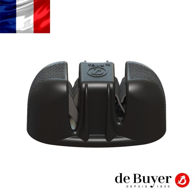 法國【de Buyer】畢耶刀具系列-三段式鑽石輪磨刀器