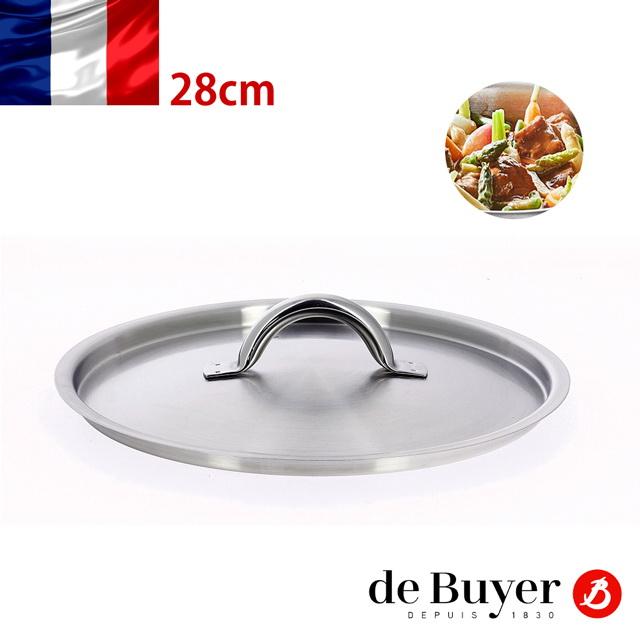 法國【de Buyer】畢耶鍋具『Prim'Appety系列』不鏽鋼鍋蓋28cm