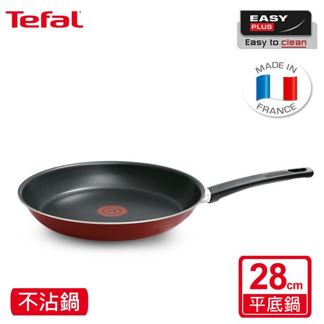 Tefal法國特福 法國製晶曜紅系列28CM不沾平底鍋