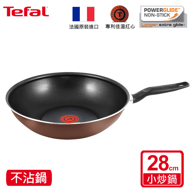Tefal法國特福 精廚系列28CM不沾鍋炒鍋
