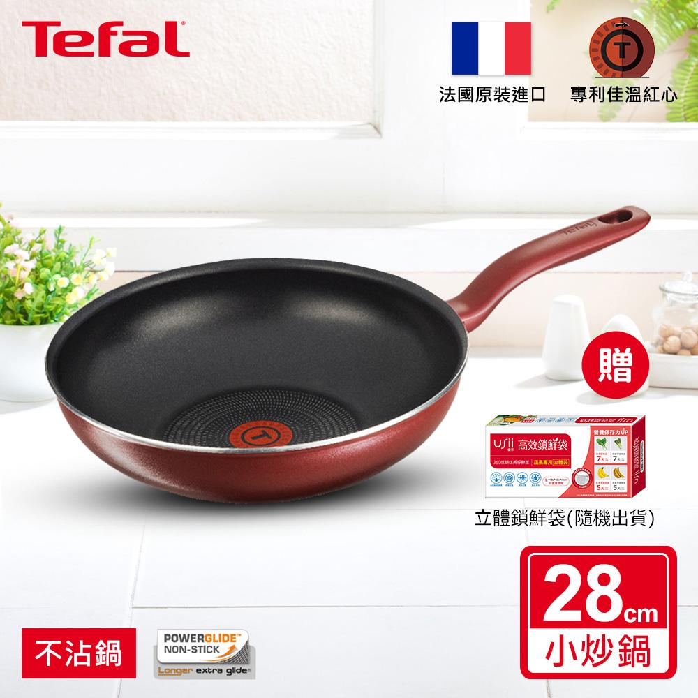 Tefal法國特福 優雅紅系列28CM不沾炒鍋|法國製