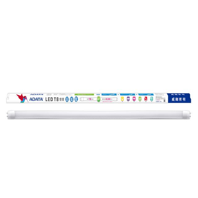 威剛照明 T8/4尺 18W 玻塑燈管 白光(25入/箱)