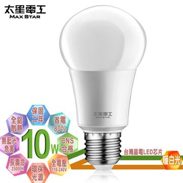 【太星電工】LED燈泡 E27/10W/暖白光A610L-N