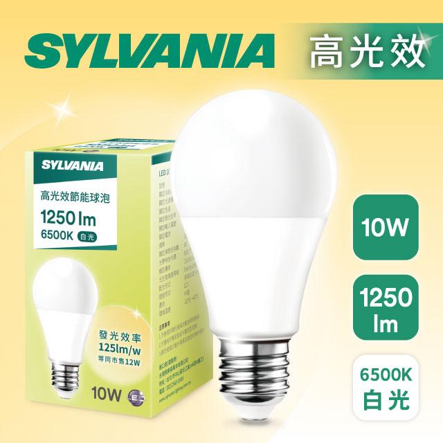 【SYLVANIA】10W LED高光效節能球泡 白光 6500K全電壓 6入