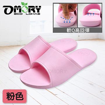 【OMORY】韓式氣墊室內/浴室拖鞋24.5cm-粉色