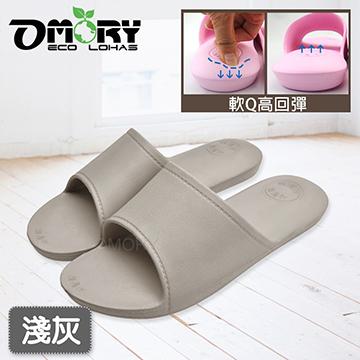 【OMORY】韓式氣墊室內/浴室拖鞋26cm-淺灰