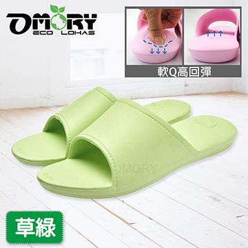 【OMORY】韓式氣墊室內/浴室拖鞋24.5cm-草綠