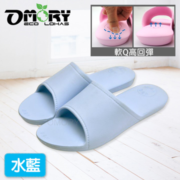 【OMORY】韓式氣墊室內/浴室拖鞋24.5cm-水藍