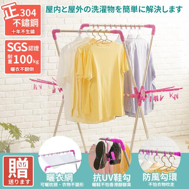 寶媽咪日本限定X型空間大師專利曬衣架(櫻花粉)