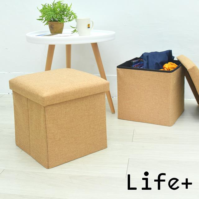 【Life Plus】日式素雅棉麻可折疊收納椅凳 (麻黃)