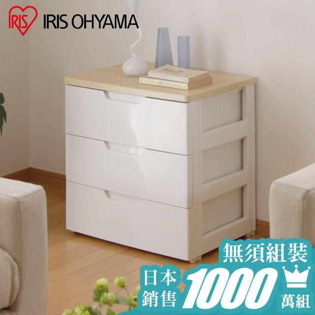 【IRIS OHYAMA】日本三層木質天板收納櫃寬56公分系列 HG553B