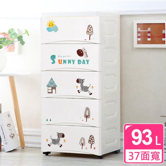 IDEA-跳躍斑馬五層多功能附輪衣物玩具收納櫃