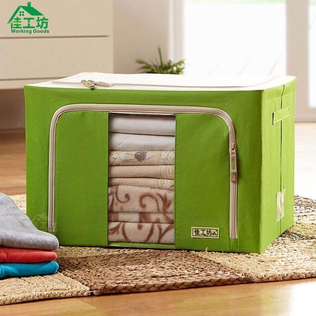 【佳工坊】炫彩時尚摺疊66L收納箱單入(魔法空間系列)-繽紛果綠