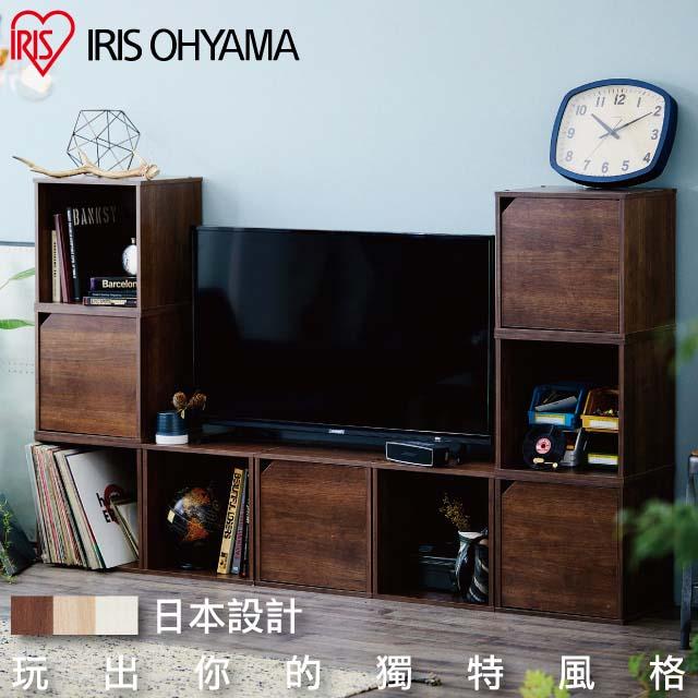 【IRIS OHYAMA】日本愛麗思立方體組合收納櫃 CQB-35
