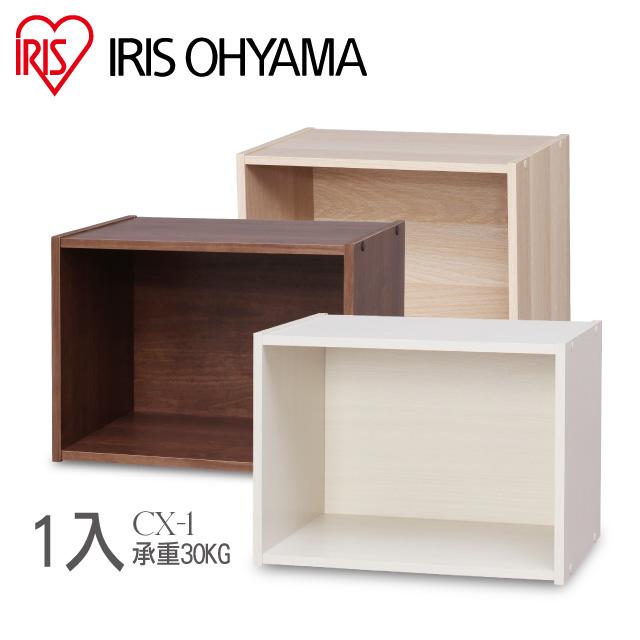 【IRIS OHYAMA】日本愛麗思木質組合收納櫃 CX-1