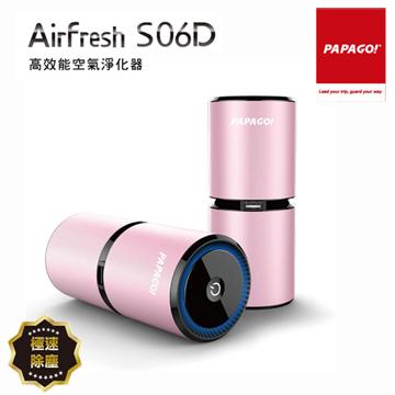 PAPAGO! Airfresh S06D 空氣淨化器