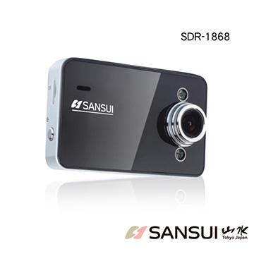 【SANSUI山水】2.7吋120廣角鏡頭行車記錄器/HD720P (SDR-1868)