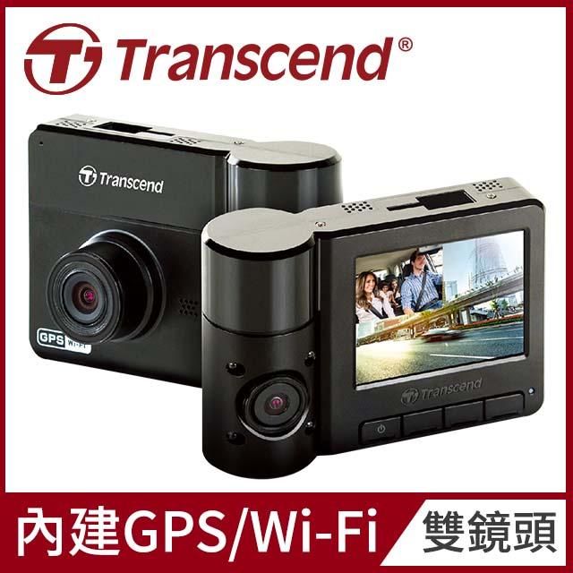 Transcend 創見 DrivePro™ 550 旗艦型SONY高感光+WiFi+GPS 雙鏡頭行車記錄器