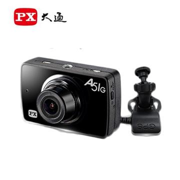 PX 大通 GPS測速 A51G 夜視行車記錄器 夜視超清晰/超廣角 A51G