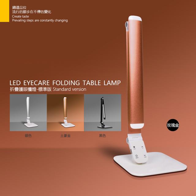 【ANTIAN】鋁合金LED防眩光護眼檯燈 USB充電雙臂觸控桌燈 標準版 - 玫瑰金
