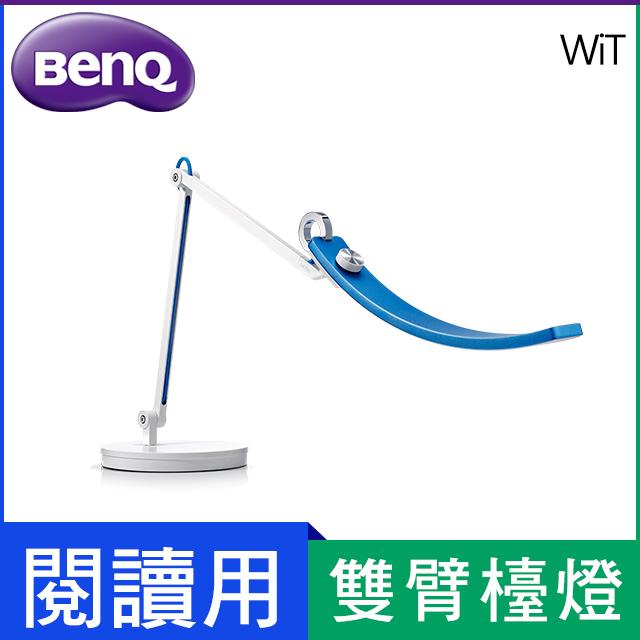 BenQ WiT 螢幕閱讀檯燈(星辰藍)